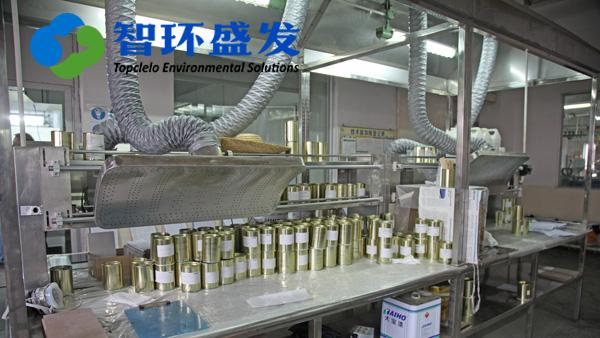 化工罐区废气处理技术