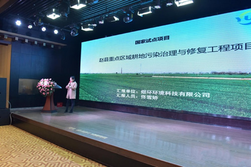 打造粤陕甘环保产业联盟