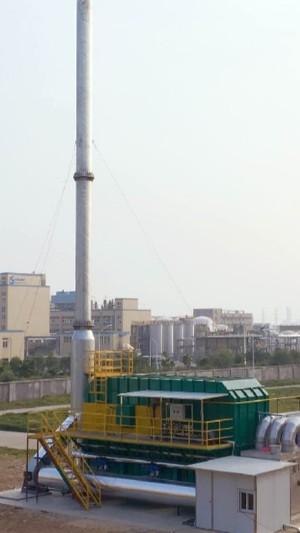 联成化学(中山/珠海)工业有限公司
