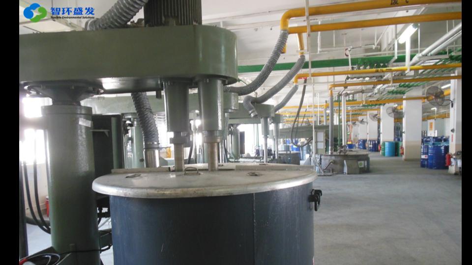 表面涂装行业工艺废气的集中收集和治理