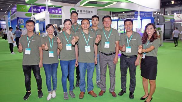 智环盛发参加第四届中国环博会广州展,专注解锁环保产业
