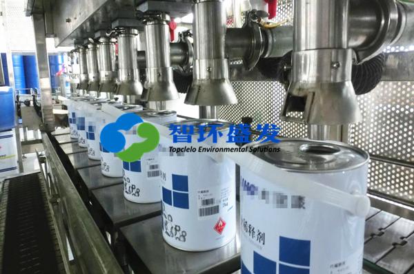 工业废气优秀示范工程