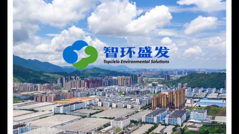 《大气污染防治法》对VOCs污染控制有什么要求?
