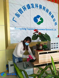 广东智环盛发环保科技有限公司