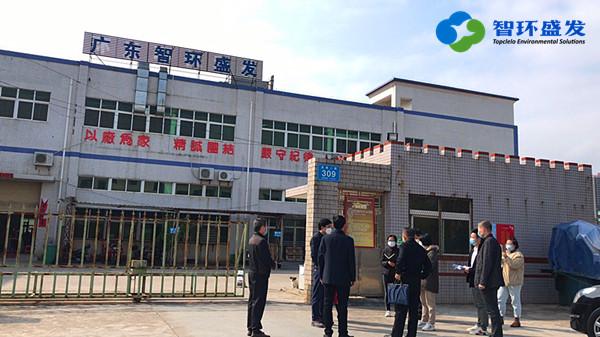 广东智环盛发环保科技有限公司抗击疫情