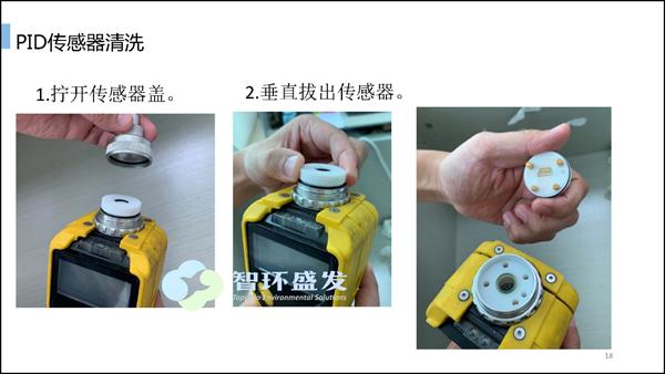 铝加工行业氟碳漆废气治理方案